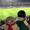 大阪ダービー、キックオフ!スタジアムはガンバ一色・セレッソも負けてないぞ!(その2)(202)