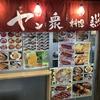 猛暑(北海道感覚)のなか小樽へ行ってきました(その①)