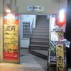関内食べたいパッタイたい(タイ料理)関内駅周辺ランチ情報口コミ評判