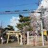 乙子神社(おとごじんじゃ)