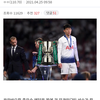 ソン・フンミンさん、今季も無冠確定 feat.カラバオカップ