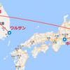 大韓航空のCS300に乗りに行ったら、アブノーマルなフライトだらけだった韓国旅行まとめ