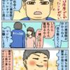 妹と兄と美容院【web漫画】