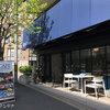 西中島のおしゃれカフェ Blue Blue(ブルーブルー)