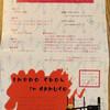 インプロとは?即興実験学校でインプロワークショップ初体験しました