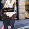 【丸の内】10周年記念で特別価格で提供中の「カカオサンパカ」のソフトクリーム