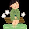 寒い冬は終わっても、足湯は気持ちいい:中国語