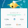 「Pokemon GO」で金のコイキングゲットしました