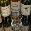 ウイスキー用語でよく聞く『ピート(Peat)』とは?ウイスキー初心者へ、スモーキーな香りとピート香について徹底解説!!