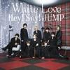 Rock U Baby !【パート割&歌詞】Hey! Say! JUMP