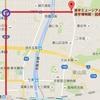 漢字ミュージアムへのアクセス。駐車場情報あり。