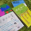 【レビュー】人生に疲れたときに読みたい、益田ミリさんの漫画