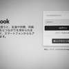 Facebook。