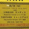 8/28(火)スキヤキトーキョー2018@渋谷WWW
