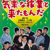 "<span itemprop=""headline"">CM:松重豊 ""グラブル"" 「早めのランチ編」。</span>"