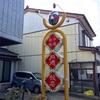 【糸魚川市】地元で人気の!『月徳飯店』で「え~ラーメン」を食べてきました^^ 甘エビ出汁の旨みが最高!!