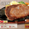 『ステーキのどん』食べ放題がお得すぎた【12月・1月】