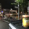 Uber Eats名古屋。中心街に行くと鳴らなくなる仕様。端っこで走りまわされる。
