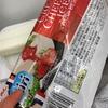 井村屋:クリームチーズアイスストロベリー