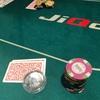 【ジクー】遊びたい相手とのポーカーは最高!
