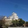 姫路城「ぬの門」内部初公開のニュースを観てお城への思いが募る