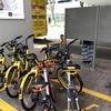 シンガポールでシェアサイクル!ofoのシェア自転車が超便利!
