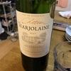 フランスワイン メルロー/カベルネソーヴィニヨン ボルドー シャトー ド マルジョレーヌ