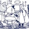 ミクとKAITOのお家が壊れた。
