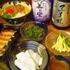 【オススメ5店】江坂・西中島・新大阪・十三(大阪)にある沖縄料理が人気のお店