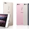 【12月9日発売!】ZenFone 3 Ultra(ゼンフォン 3 ウルトラ)【6.8インチ!デカイッ!】