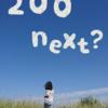 200記事記念碑【紹介したい記事8選】