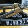 ファイナルファンタジー10-2のユウナの二丁拳銃型コントローラー