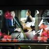 【シニア旅】渡韓30回以上の私が撮ったユン・ヨジョン。オスカー受賞おめでとう!