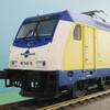 Märklin 36612 Metronom ME146-18 Ep.6