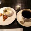 「壱之町珈琲店」の「ホットコーヒーとお楽しみプレート」