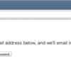 django1.5でパスワードリセット