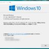 WSL(Windows Subsystem for Linux)でDockerを動かす(使えない)