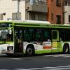 国際興業バス 3217
