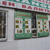 カザフスタンの両替・物価事情