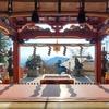 2021年4月 初心者登山【東京/御岳山 日の出山】「御岳山荘」泊 天空の集落に宿泊。日供祭で身も心もリフレッシュ