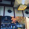 松尾大社と向日神社