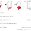 角柱の体積の公式!求め方は底面積と高さに注目するだけだ!