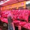 【香港】 下町情緒溢れる春秧街市場(Chun Yeung Street Market)を散策
