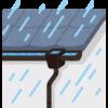 梅雨が来る前にやっておきたいこと【梅雨対策・雨対策】