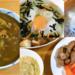 ブログで紹介されていた料理をつくってみた!卵茶漬け・豊橋カレーうどん・フォンデュシチュー