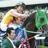 【G1温故知新】1996年安田記念優勝 トロットサンダー