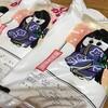 ふるさと納税で、福井県坂井市から『コシヒカリ 15kg』が届きました!通年発送でおススメ!