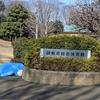 月会費不要・料金400円以下で使えるフィットネスジム!東京都の公共施設・調布市総合体育館|ワンコイントレーニング