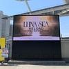LUNA SEA 2021.03.27@さいたまスーパーアリーナ Day1