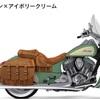 インディアンの人気おすすめバイク7選【アメリカ車】
